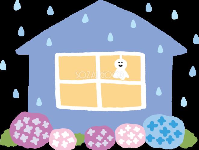 かわいいアジサイと家の中のてるてる坊主イラスト無料フリー83726 素材good