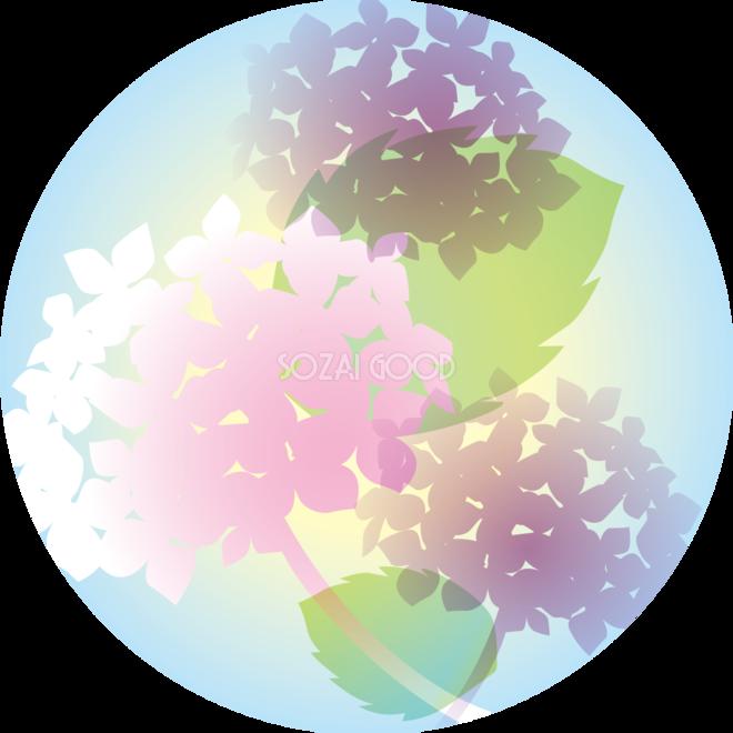 円の中にグラデーションの重なり合うおしゃれアジサイイラスト無料フリー