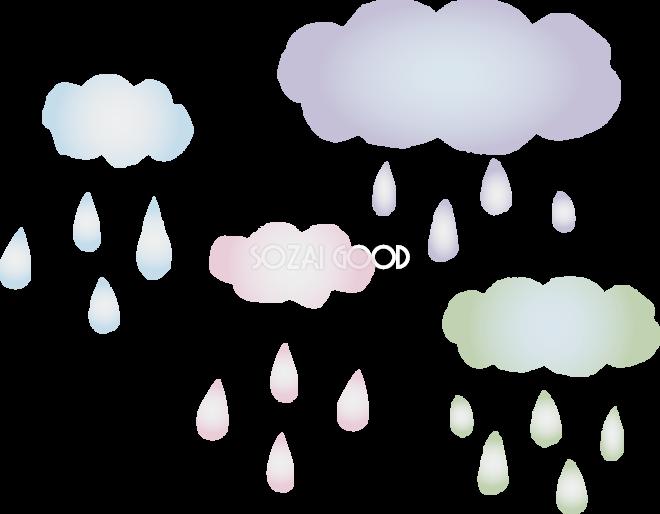 パステルカラーの雲と雨のかわいい梅雨の無料フリーイラスト83823 素材good