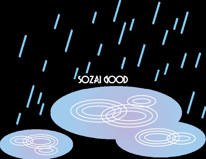 水たまりと雨のかわいい梅雨の無料フリーイラスト83852 素材good