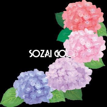 おしゃれ綺麗な角飾りグレデーションのアジサイイラスト(梅雨)無料フリー83875