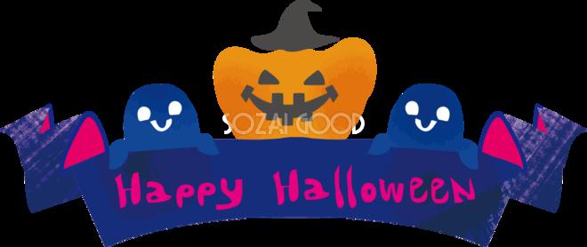 かぼちゃとおばけ ハロウィンの無料イラスト84022 素材good