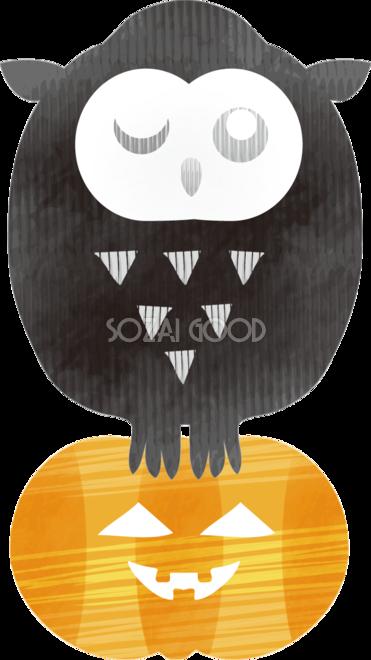 フクロウ かわいいハロウィンの無料イラスト 素材good