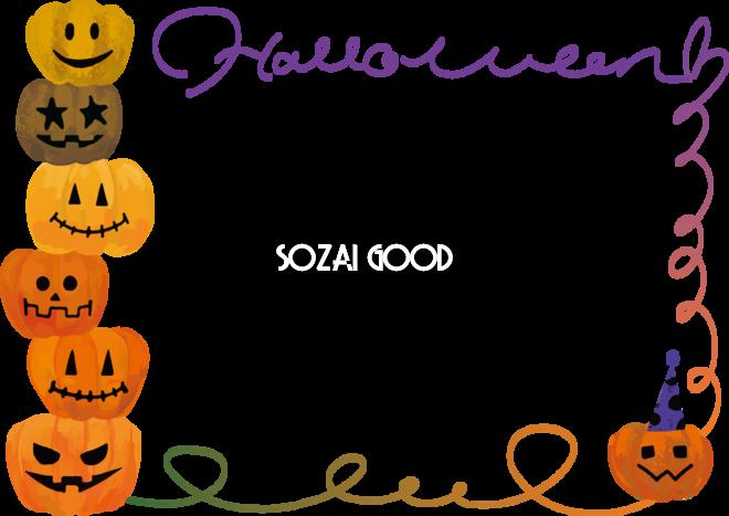 おしゃれお化けかぼちゃハロウィンのフレーム枠イラスト文字ロゴ入
