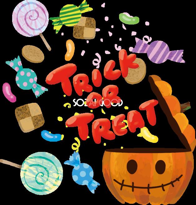 おしゃれかわいいtrickortreatお菓子ロゴ文字入りハロウィンのイラスト