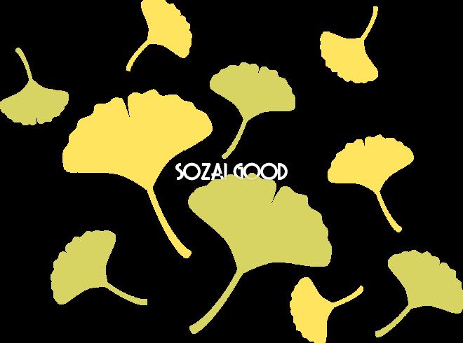 おしゃれにひらひら舞うたくさんのイチョウの葉イラスト無料フリー84486