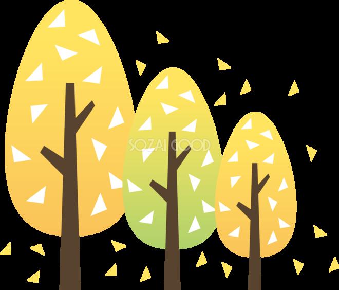 かわいい背の順に三本並ぶイチョウの木イラスト無料フリー84493 素材good