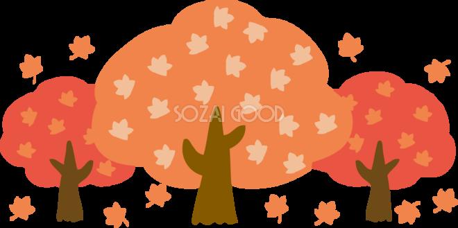 かわいい三本のもみじの木 紅葉イラスト無料フリー 素材good