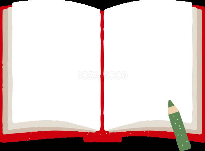 かわいい赤い開いた本と色鉛筆の見開きイラスト無料フリー84548 素材good