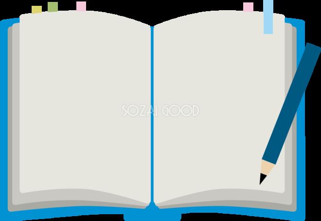 かわいい付箋が貼られた青い開いた本とえんぴつ見開きイラスト無料フリー