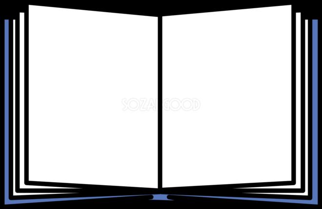 シンプルな青い開いた本の見開きイラスト無料フリー84551 素材good