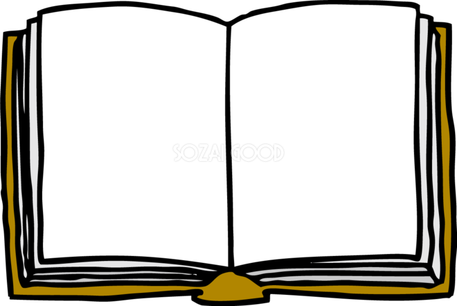 手描き風の黄土色の開いた本の見開きイラスト無料フリー84553 素材good