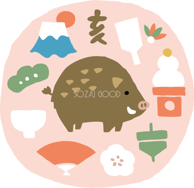 かわいい円の中にお正月モチーフとイノシシの亥年の年賀状無料イラスト