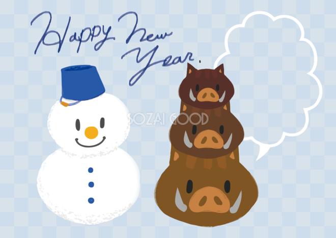 かわいいイノシシ雪だるまの亥年の年賀状背景イラスト無料フリー84794