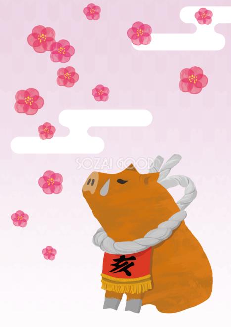 かわいい化粧回しのイノシシの亥年の年賀状背景イラスト無料フリー84800