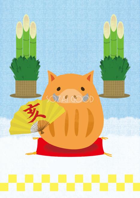 かわいい門松とイノシシ達磨の亥年の年賀状背景イラスト無料