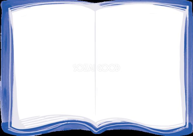 水彩画で描いた本1フレーム枠イラスト無料フリー84936 素材good