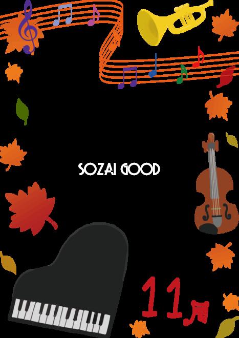 11月芸術の秋音楽フレーム枠イラスト無料フリー 文字入り84950