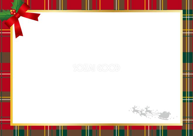 リボンとチェック柄背景おしゃれクリスマス フレーム枠イラスト無料