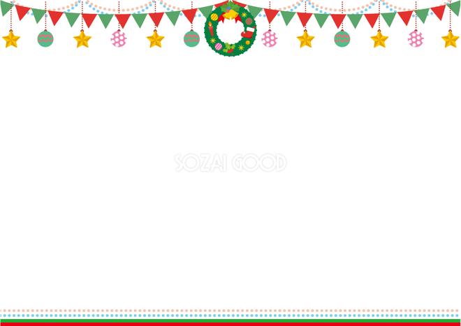 オーナメント飾りかわいいクリスマス フレーム枠イラスト無料フリー85074