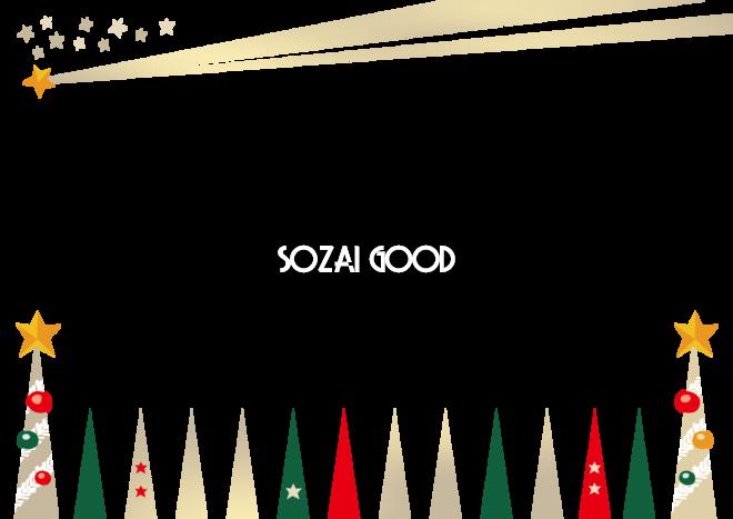 おしゃれクリスマスフレーム枠イラストシャイニー流れ星無料フリー