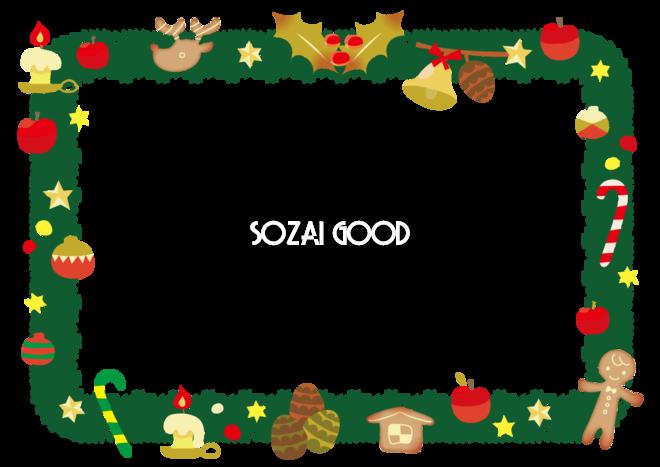 かわいいクリスマスフレーム枠イラストザクリスマスリース無料フリー