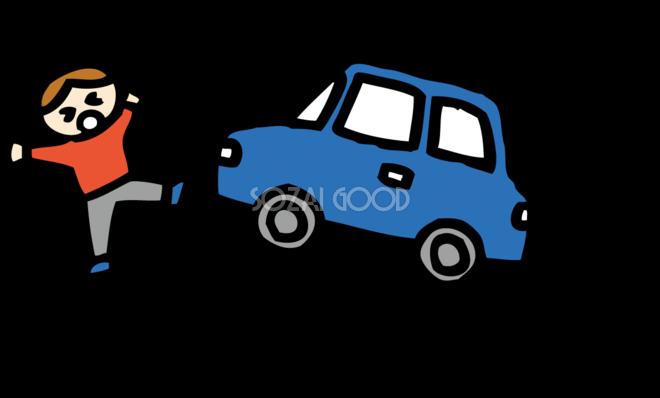 車注意イラスト無料フリー車とぶつかる人85189 素材good