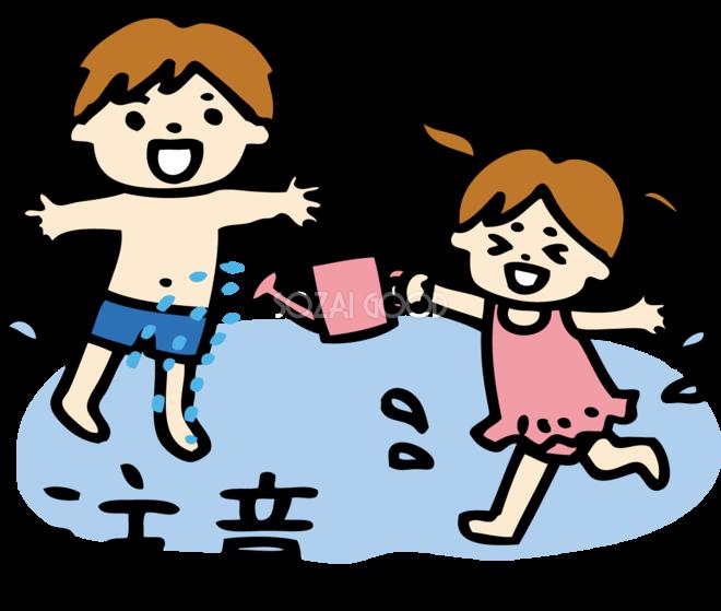 水遊び注意イラスト無料フリー水遊びする子どもたち85195 素材good