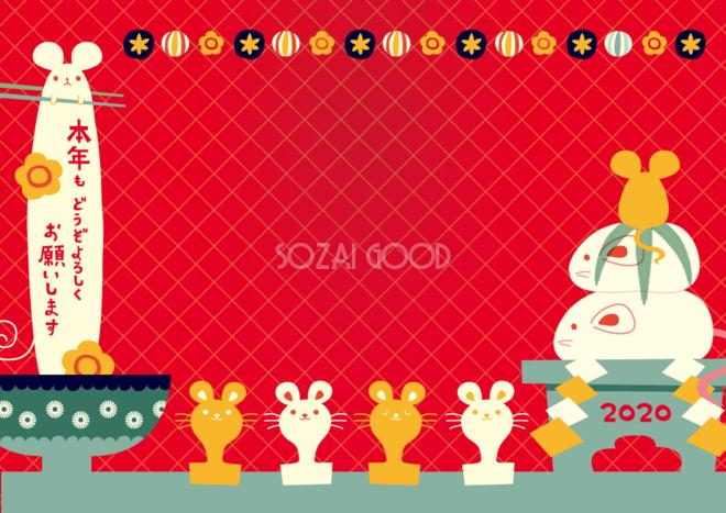 年賀状デザイン:ねずみ(ネズミ 鼠)の餅フェス かわいい子年の