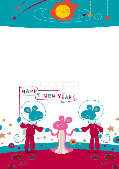 年賀状デザイン:ねずみ(ネズミ 鼠)の2020ウ「チュー」の旅