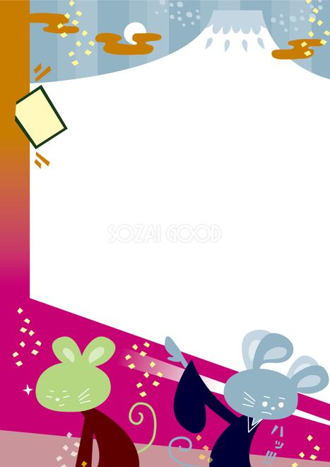 年賀状デザイン:ねずみ(ネズミ 鼠)の富士のたかねに緊張の一戦