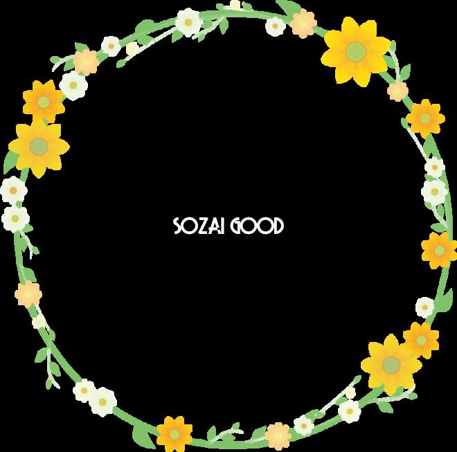 小花のリース黄色イエロー丸円フレーム枠の無料フリーイラスト85470