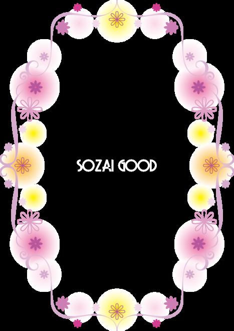 パステルカラーの小花かわいい縦ピンクフレーム枠の無料フリーイラスト