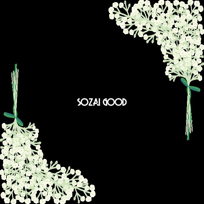 爽やかなかすみ草のブーケおしゃれ角飾りフレーム枠イラスト無料フリー