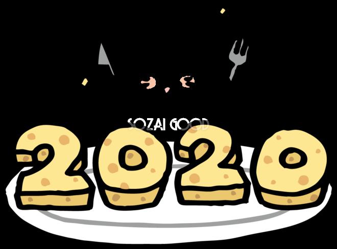 2020の形のチーズを食べようとするねずみ(ネズミ 鼠) かわいい
