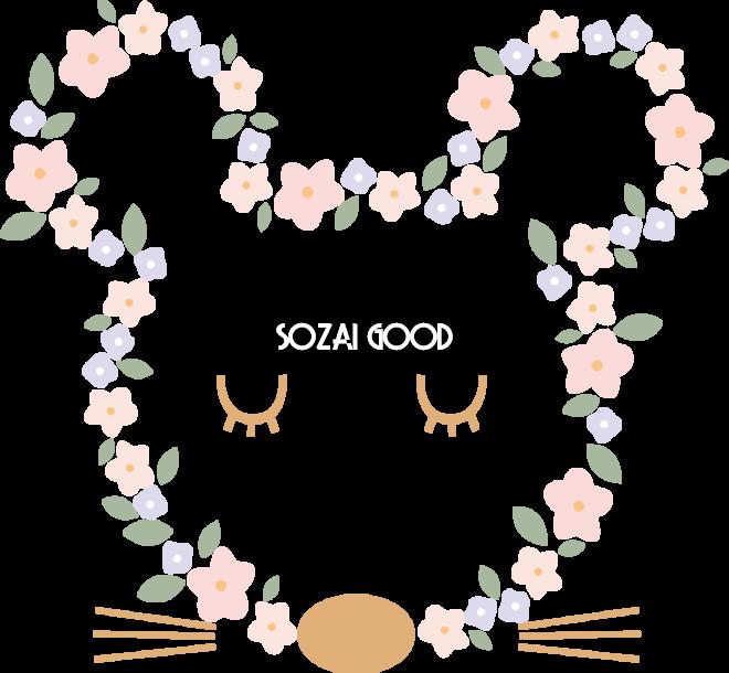 ねずみネズミ 鼠の形の花のリース かわいい2020子年イラスト