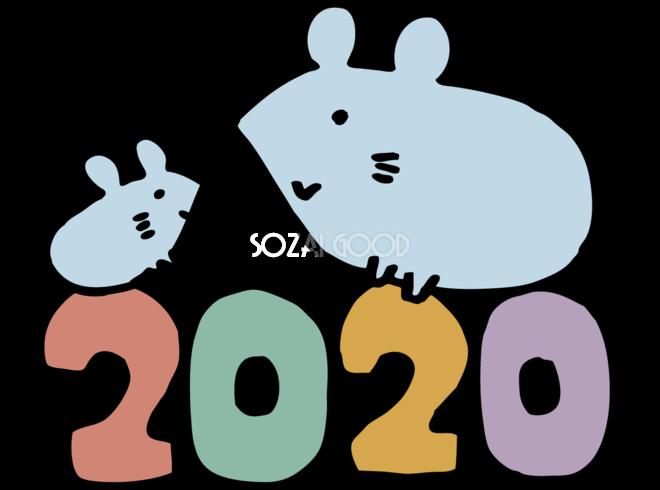 2020文字の上に親子のかわいい ねずみ(ネズミ 鼠) 子年イラスト