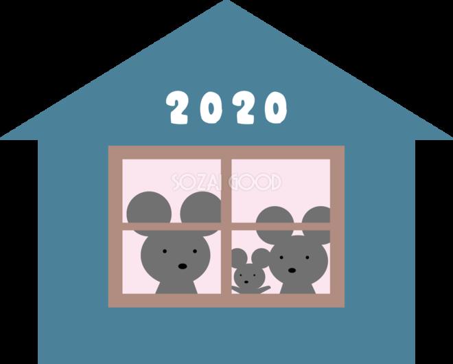 家の窓からのぞく かわいい ねずみ ネズミ 鼠 の家族 文字 子年イラスト無料 フリー 素材good