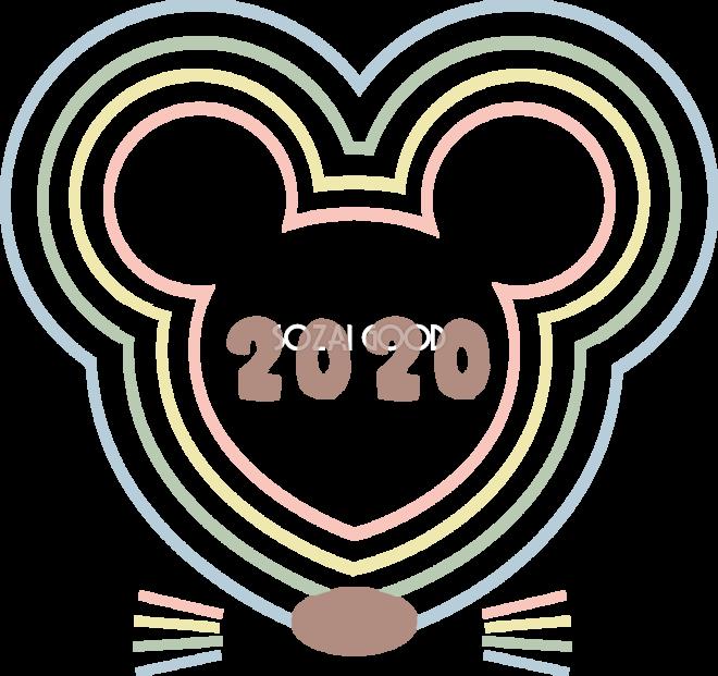 年賀状 2020 無料 ライン